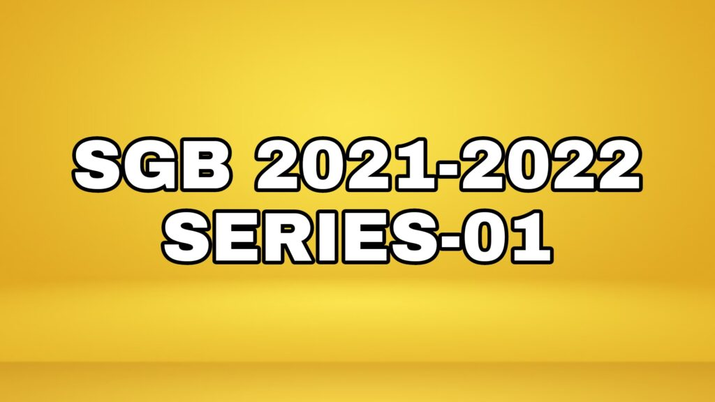 Sovereign Gold Bond 2021-2022 Series 01